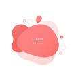 fluid blob for card background vector image vector image