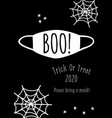 halloween trick or treat party invitation vector image vector image