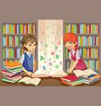 kids education vector image