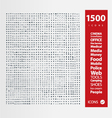 Set of 1500 Quality icons vector image
