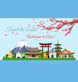 travel concept asia vector image vector image