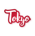 tokyo - hand drawn lettering phrase sticker with vector image