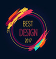 best design 2017 round frame border art brush vector image