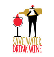 cartoon man silhouette pours wine from a bottle vector image vector image