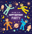 children s space party poster vector image