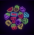 gambling casino games neon logo with slot machine vector image vector image