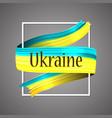 ukraine flag official national colors ukrainian vector image