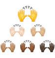 raising hands emoji vector image vector image