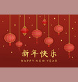 set red hanging lantern as a traditional asian vector image vector image