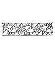 chichi border design usually consists of an vector image vector image