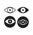 eye set icon vector image