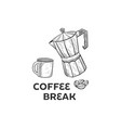 hand drawing coffee set vector image vector image
