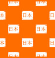 japanese characters pattern seamless vector image vector image