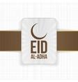Eid al-Adha greeting muslim Label vector image