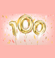 image of gold balloon 100 on the pink vector image vector image