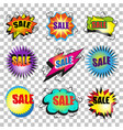 vintage pop art sale speech bubble set vector image
