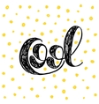 Cool Brush lettering vector image vector image