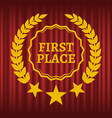 first place sign in golden wreath image vector image vector image