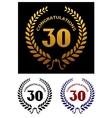 Anniversary jubilee celebration emblems vector image