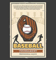 baseball league professional tournament poster vector image vector image