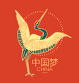 chinese crane china design traditional vector image