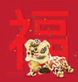 chinese lion dance celebrate and blessing word vector image vector image