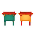 cny sign with roof and columns chinatown object vector image