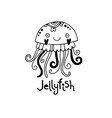 cute jellyfish in cartoon style vector image