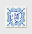 retro monogram design vector image