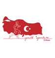 ataturk youth and sports day simple red vector image vector image