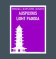 auspicious light suzhou china monument landmark vector image vector image