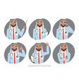 muslim arabic doctor men character vector image vector image