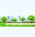a beautiful summer park vector image vector image