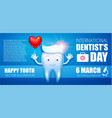 helthy tooth with toothpaste and glossy heart vector image