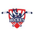 hockey emblem with skates and sticks equipment vector image