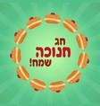 jewish holiday of hanukkah greeting card vector image