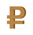 wooden russian ruble sign national russia money vector image