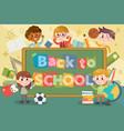 back to school and blackboard vector image