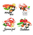 banners japanese food vector image