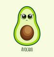 cute cartoon avocado vector image