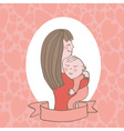mothers love shows vector image vector image