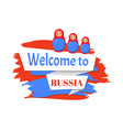 welcome to russia patriotic color greeting poster vector image vector image
