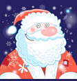 bright postcard new years portrait santa claus vector image vector image