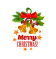 christmas tree wreath with bell icon for xmas vector image