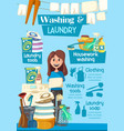 laundry and washing home service poster vector image vector image