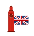 london city classic icon vector image