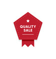 premium quality sale market tag design vector image