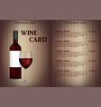 wine card menu design with realistic bottle vector image vector image