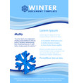 winter document template vector image vector image