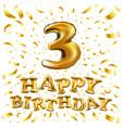 golden number three 3 metallic balloon party vector image vector image